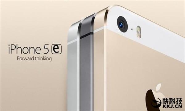 iPhone 5e : le nom du futur iPhone 4 pouces d'Apple ?