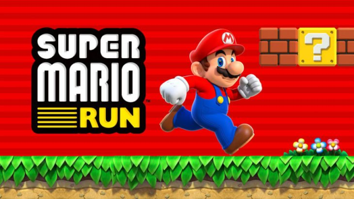 Jailbreak & Super Mario Run : comment faire fonctionner le jeu ?