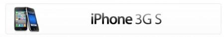 firmwares-iphone-3gs