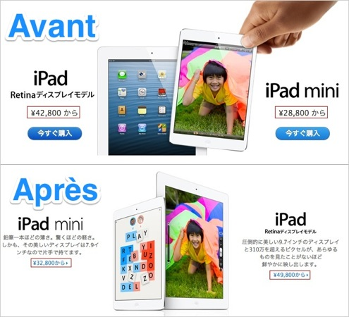 apple-store-Japon-augmentation-prix-iPad-iPod