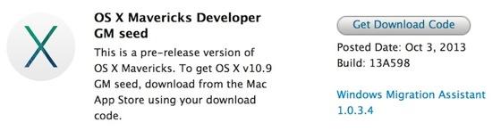 OS-X-Mavericks-Golden-Master-GM