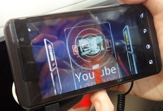 lg optimus 3d - Amazon : un smartphone 3D pour concurrence l'iPhone en 2014 ?