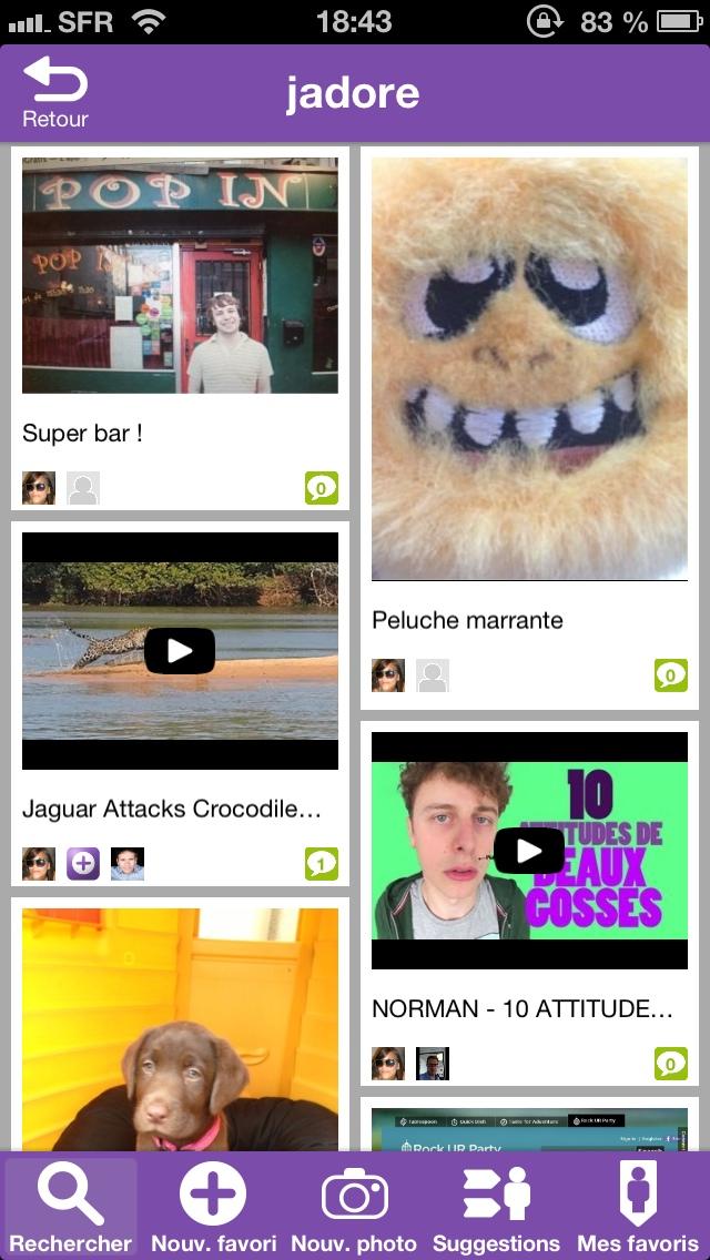 uplike-iOS-iphone