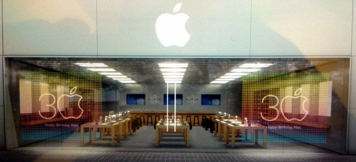 Apple-Store-30-ans-Mac