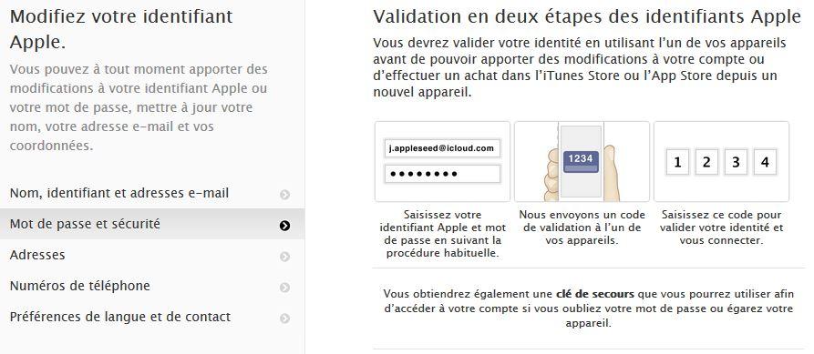 Apple ID validation 2 etapes - Apple ID : la validation en 2 étapes arrive en France
