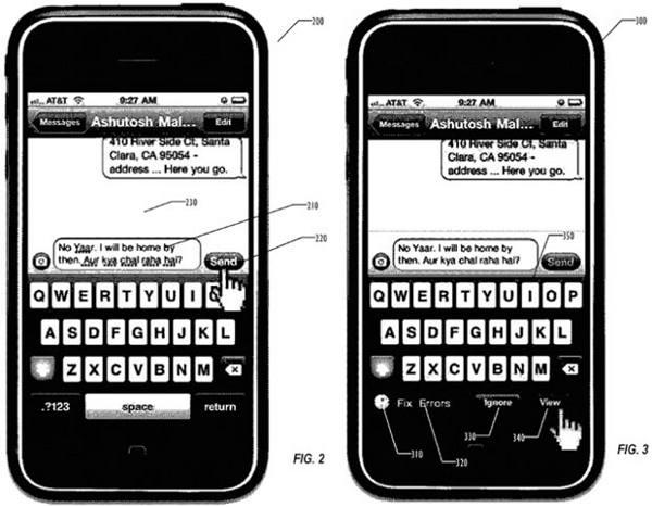 depot-brevet-Apple-correction-message