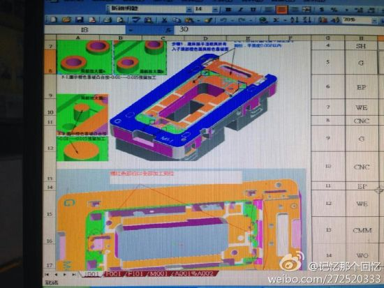 iPhone 6 croquis 2 - iPhone 6 : photos des croquis et moules de fabrication ?