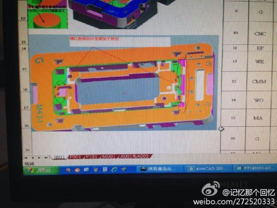 iPhone 6 croquis 3 - iPhone 6 : photos des croquis et moules de fabrication ?