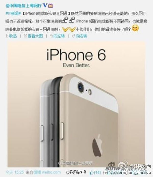 iphone-6-china-telecom-pub-2