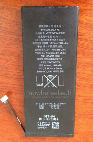 batterie-2915mah-iphone-6