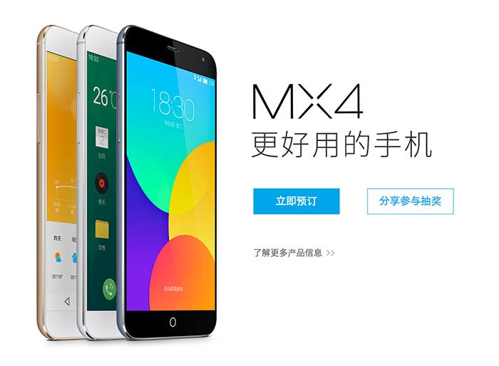 meizu mx4 - MX4 : le smartphone aux allures d'iPhone 6 signé Meizu