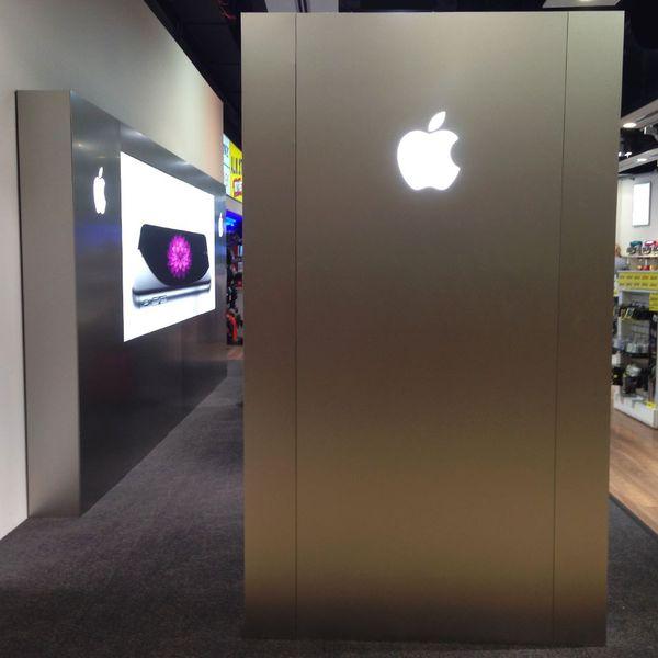 Apple Store Israel
