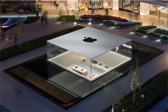 Apple Store Istanbul - Apple Store d'Istanbul : 2 prix pour sa qualité architecturale