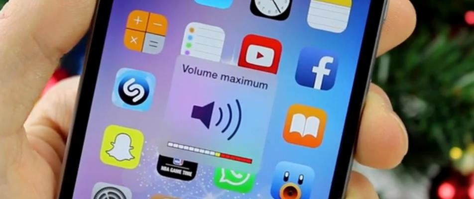 debrider volume ios 8 - Tutoriel iOS 8 : débrider le volume de l'iPhone, iPad, iPod Touch