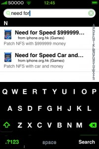 photo31 200x300 - Codes de triche pour Need For Speed Undercover iPhone disponibles
