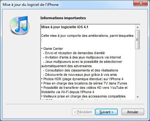 ios41 - [iOS 4.1] La mise à jour est disponible au téléchargement!