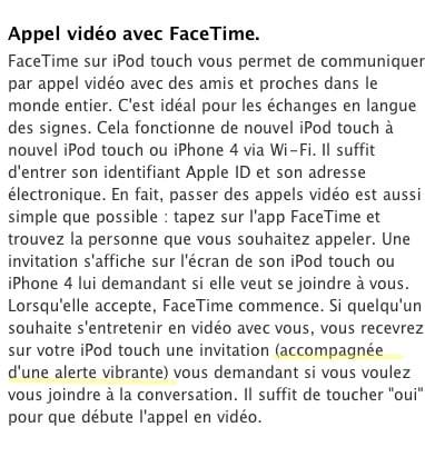 Erreur d'Apple : l'iPod Touch n'intègre pas de vibreur ?