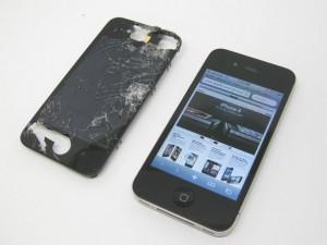 Réparation iPhone : présentation de RéparationMobile.net