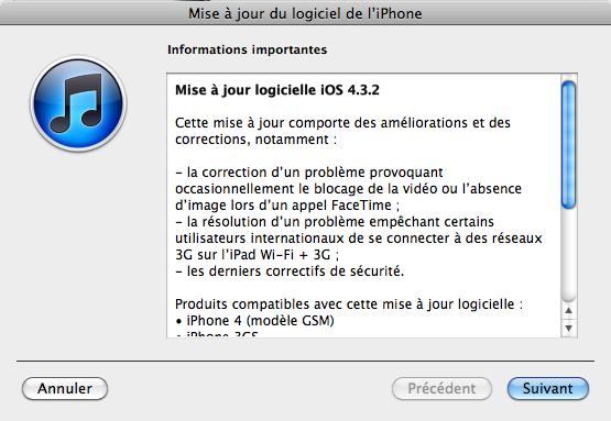 Capture d'écran 2011 04 14 à 19.20.11 - iOS 4.3.2 déjà disponible dans iTunes.