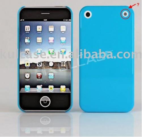 Capture d'écran 2011 05 16 à 09.41.56 - La 5ème génération d'iPhone aurait-elle le flash à droite?