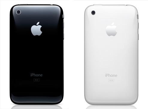iphone3gs - iPhone 3GS : ce que nous n'avons pas eu