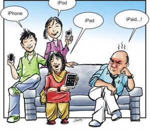 iPaid. Humour ;)