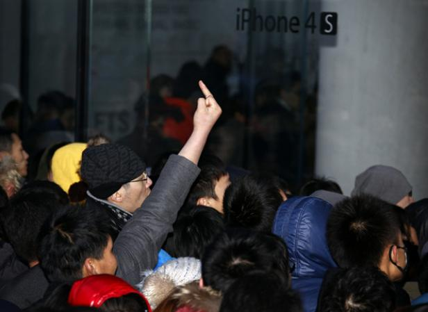 iPhone 4S en Chine, suspendu dès le 1er jour !