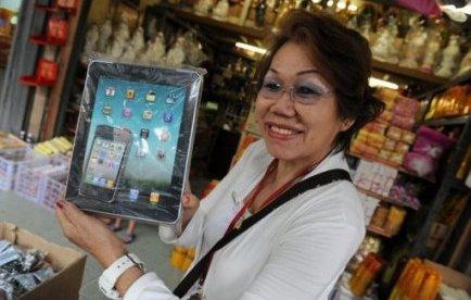 Chine : iPad & iPhone brûlés pour fêter les morts