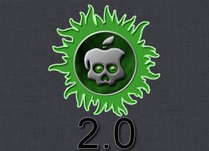 Sans titrefr 23 300x216 - Jailbreak untethered : sorti demain par Pod2g