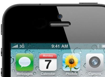 Frontal1 - Une camera frontale en HD pour l'iPhone 5 ?