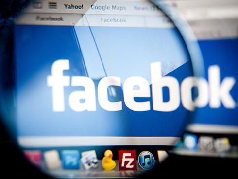Facebook lance son espace applications
