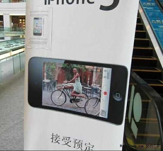 original - [INSOLITE] L'iPhone 5 est déjà disponible en pré-commande