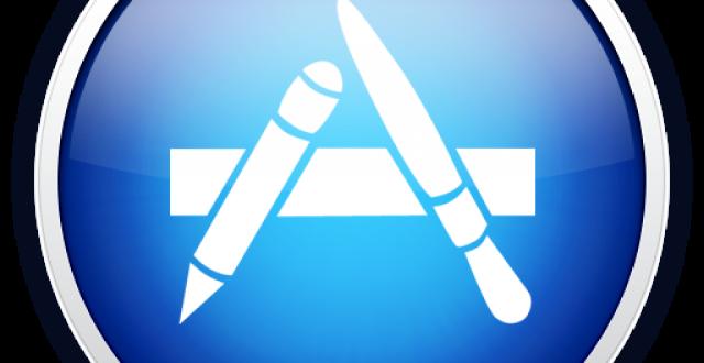 iOS 6 : Comment offrir une application de l'App Store ?