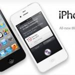 iphone4s 150x150