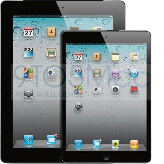 10 millions d'iPad Mini pour la fin de l'année ?