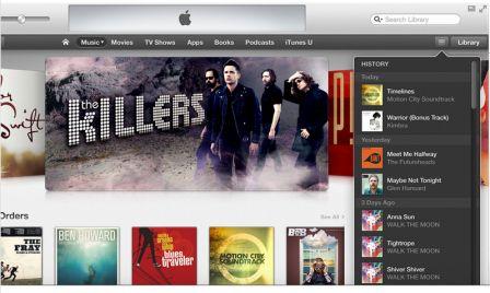 iTunes 11 : à télécharger dès maintenant