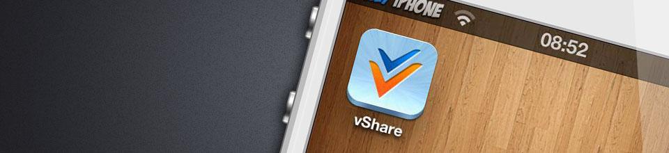 vShare : télécharger des IPA depuis son iPhone, iPad ou iPod Touch !