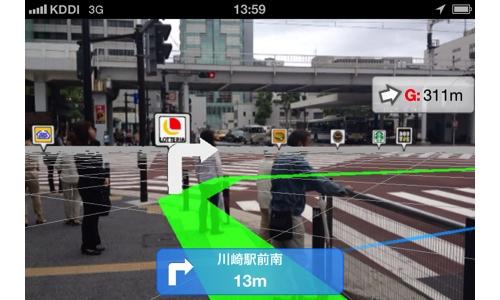 MapFan gps - MapFan Eye : le GPS avec réalité augmentée