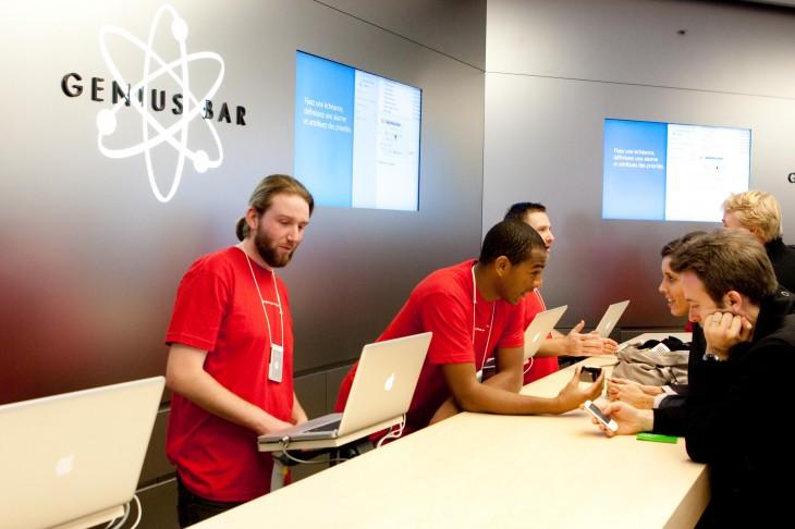 Apple : «Genius» élue pire publicité de l'année 2012