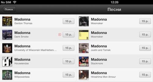 iTunes Store : 56 nouveaux pays