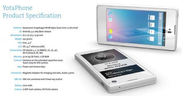 YotaPhone : le smartphone double écran LCD et E-Ink