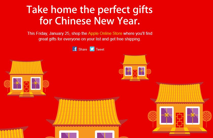 apple red friday - Red Friday : Apple fête le nouvel an chinois