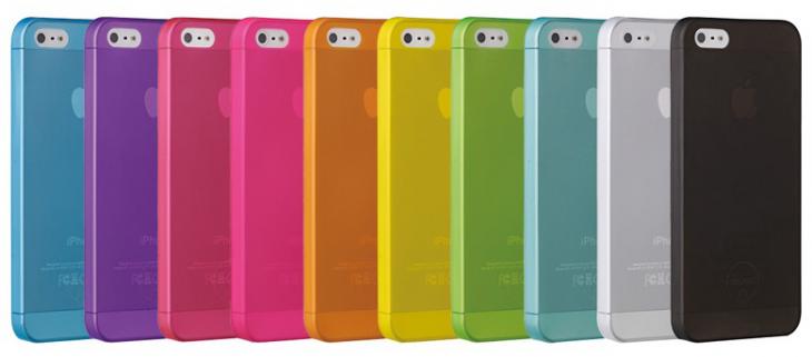 Concours : 5 coques iPhone 5 à gagner avec Dealerdecoque.com (Terminé)