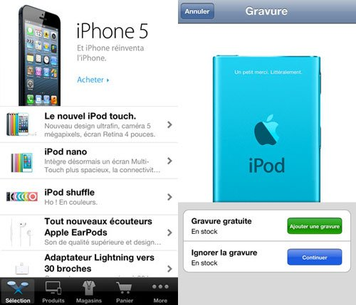 apple-store-iphone