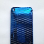 coque iphone 3g lookmyphone 150x150