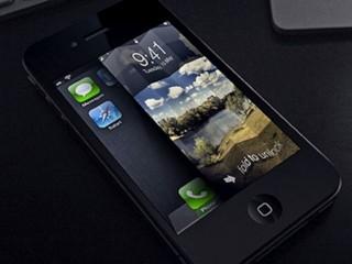 Unfold : Plier pour déverrouiller son iPhone et iPod Touch
