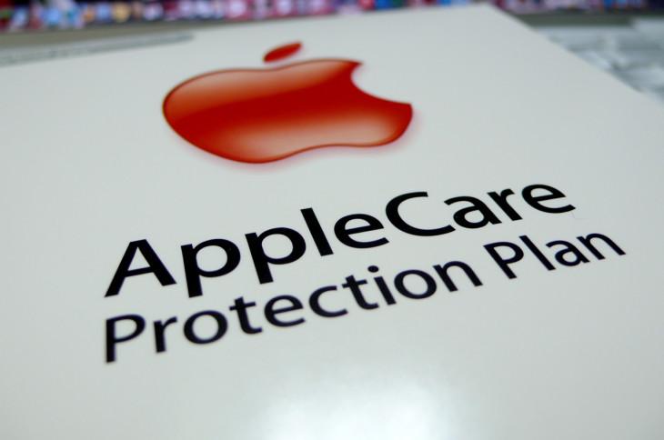 AppleCare : bientôt de nouveaux contrats ?