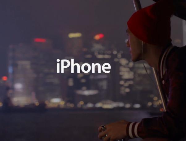 """""""Music Every Day"""" : nouvelle publicité pour l'iPhone 5"""
