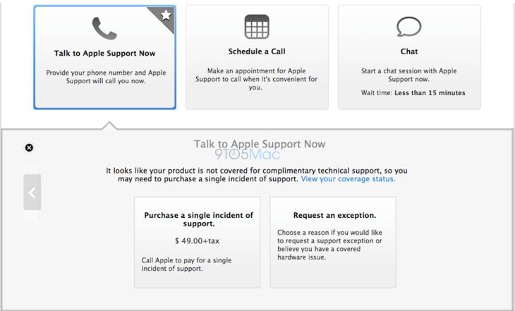 Applecare : bientôt un chat 24 heures sur 24 et 7 jours sur 7