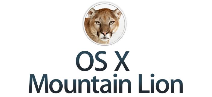 Mac : OS X 10.8.5 est disponible